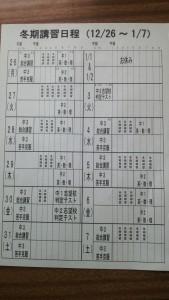 DSC_0264